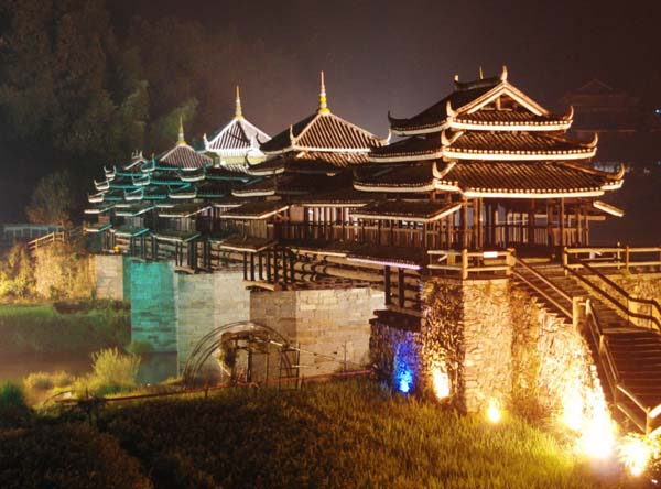 Photo Image Amp Picture Of Chengyang Bridge At Night